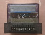 Mauell Blinkverstärker BV326